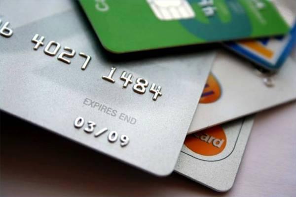 Carte di credito revolving online